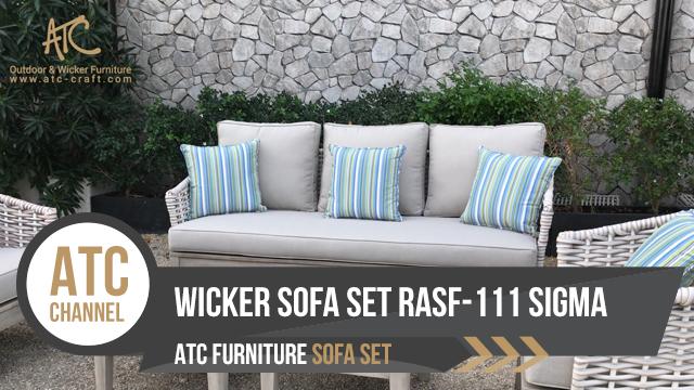 Bộ bàn ghế Sofa ngoài trời dây đan RASF-111 SIGMA