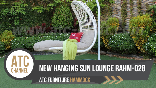 ghế xích đu giường tắm nắng, xích đu lưỡi RAHM-028 từ nhà sản xuất nội thất mây nhựa ATC Furniture
